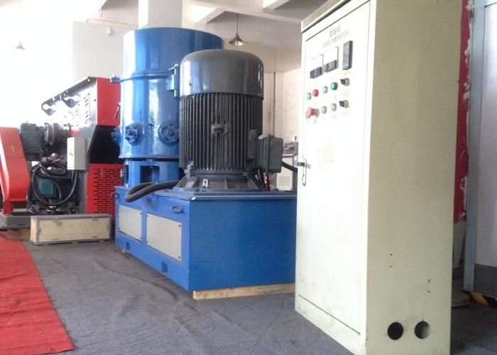 Easy Operation Plastic Agglomerator Machine 150L Output 150kg/H 1700*850*1500mm