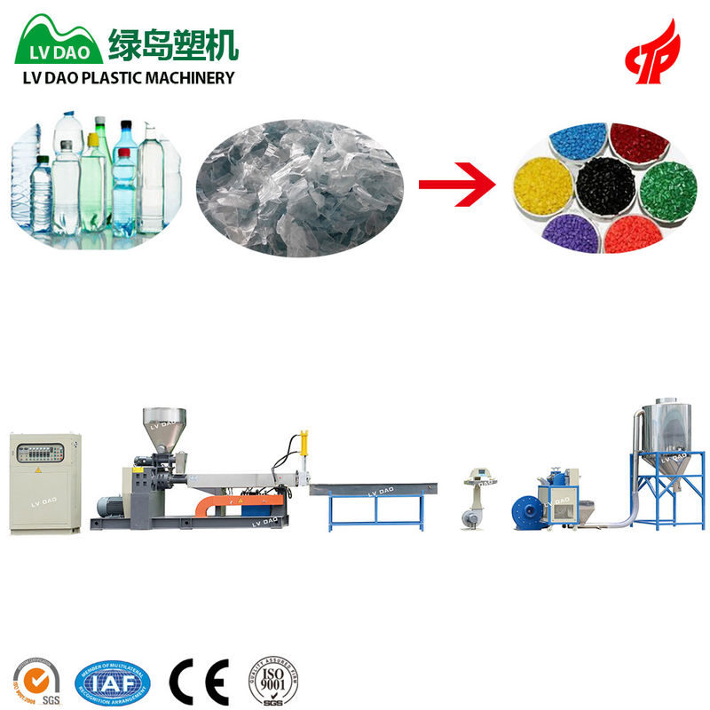 Mini PET Plastic Recycling Machine Automatic Grade High Performance